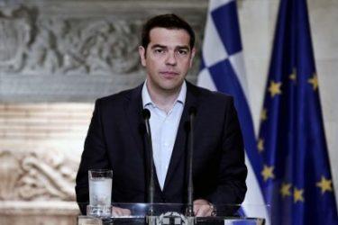 il volto di Tsipras, un traditore servo dell'Ue