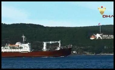Fermata in Grecia nave libanese carica di armi diretta ai terroristi in Siria | La verità sul Nuovo ordine mondiale