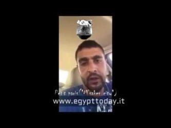 """Nizza : Mohamed Lahouaiej Bouhlel """"Sono assolutamente estraneo ai fatti di Nizza"""""""