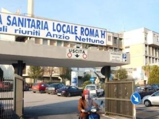 20120825_ospedale-anzio-1-1