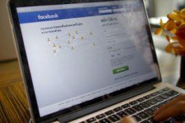 Read more about the article Germania : una legge contro Facebook per eliminare le fake news scomode
