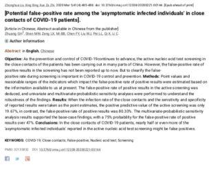 Attenzione : probabili falsi positivi tra gli individui infetti superiore al 50%