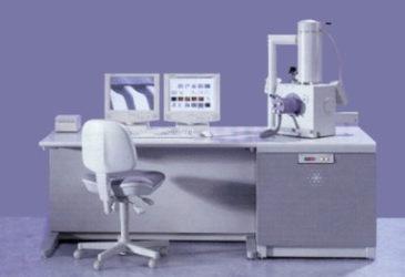 News Montanari e Gatti : Microscopio acquistato!