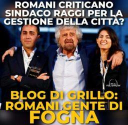 """Blog di Beppe Grillo: """"cari Romani… sète proprio infami"""""""