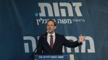 Ex parlamentare israeliano: «Abbiamo organizzato uno show pirotecnico spettacolare nel porto di Beirut»