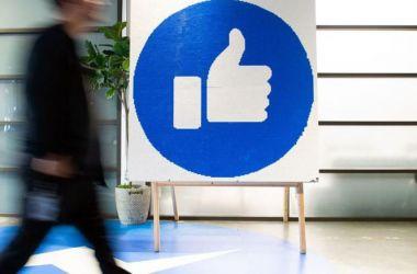 Read more about the article Ecco perché non riesci ad accedere al tuo account: WhatsApp, Facebook e Instagram non funzionano